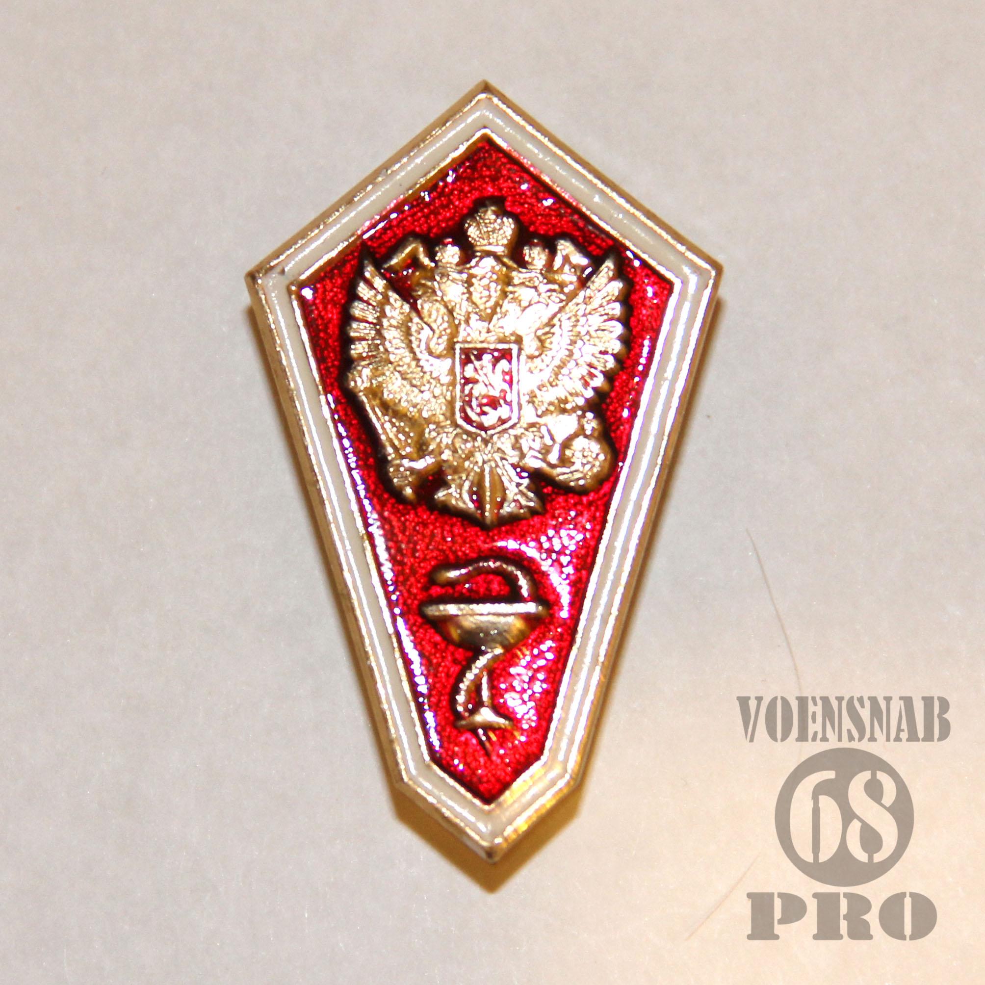 Знак об окончании Среднего медицинского учебного заведения(шестиуг. красный, чаша, змея)